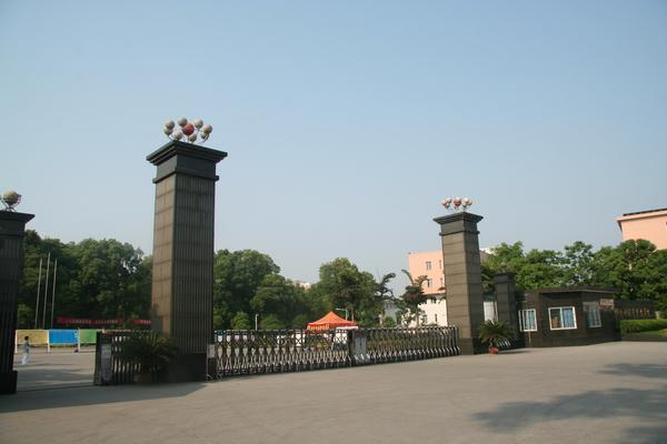 四川省商业服务学校