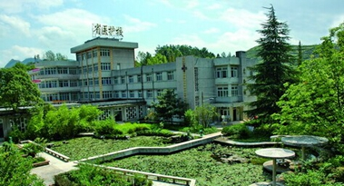 贵州省人民医院护士学校