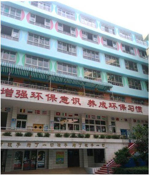 织金县中等职业学校教学楼