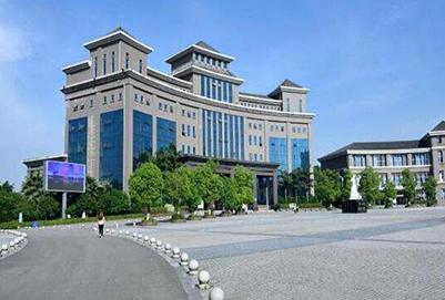 重庆市医药卫生学校