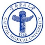 首都医科大学