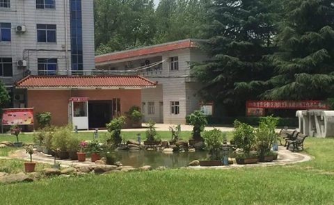 贵州省神农中医药职业学校