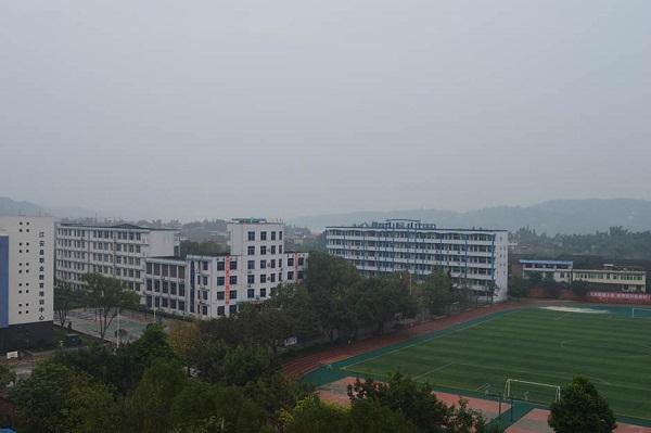 四川省江安县职业技术学校