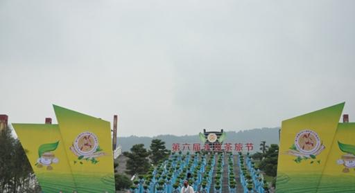 重庆市农业机械化学校