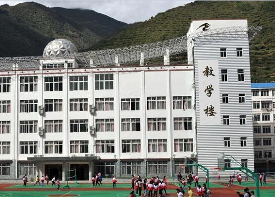 四川省马尔康民族师范学校