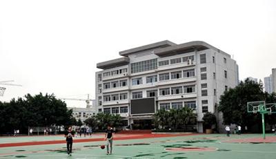 重庆机械技师学院(重庆市机械高级技工学校)