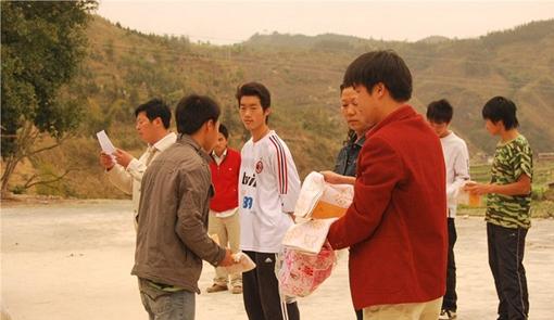 望谟县中等职业学校